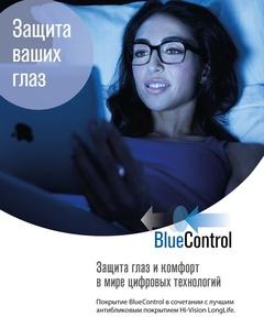 Осторожно синийсвет!