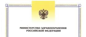 Поздравляем Алсу Ришатовну!