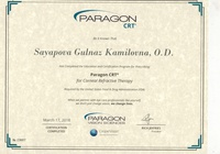 СЕРТИФИКАТ о прохождения программы обучения по назначению ортолинз PARAGON CRT   для рефракционной терапии роговицы