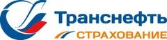 Страховая Компания «ТРАНСНЕФТЬ»